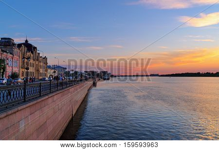 Volga Embankment In Astrakhan At Sunset