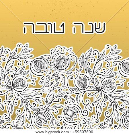 Rosh Hashanah Jewish New Year greeting card with pomegranate Rosh Hashanah symbols. Hebrew text Happy New Year Shana Tova . Golden background.