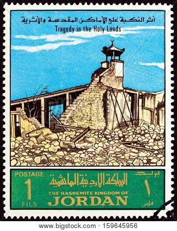 JORDAN - CIRCA 1969: A stamp printed in Jordan from the