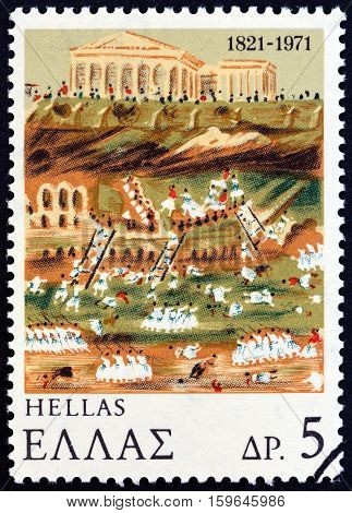 GREECE - CIRCA 1971: A stamp printed in Greece from the