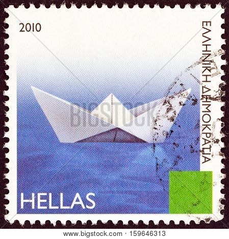 GREECE - CIRCA 2010: A stamp printed in Greece from the