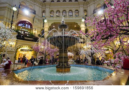 Fountain Inside The Gum - Main Department Store. In Moscow.