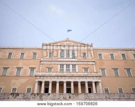 Greek Parliament In Athens
