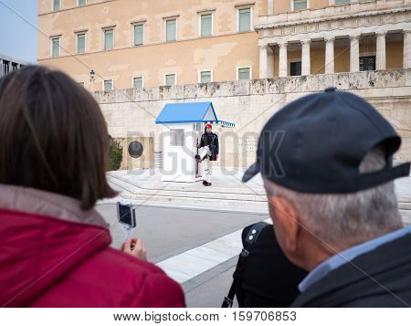 Tourists Watching The Presidential Guard In Athens