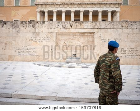 Presidential Guard In Athens