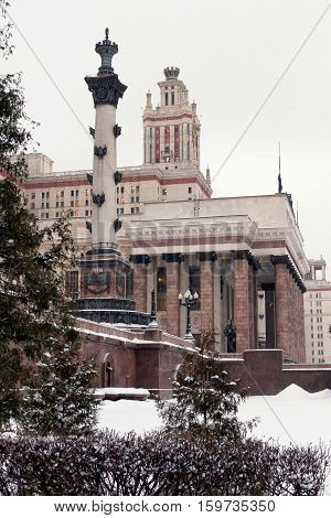 Main building of the Lomonosov Moscow State University. MGU. The Sparrow Hills Moscow Russia. Entry group. Winter.