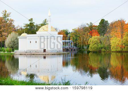 Turkish Bath Pavilion In Catherine Park Of Pushkin, Saint-petersburg