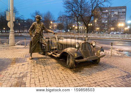 MOSCOW -NOVEMBER 11, 2016: Monument to Yury Nikulin at Tsvetnoy Boulevard