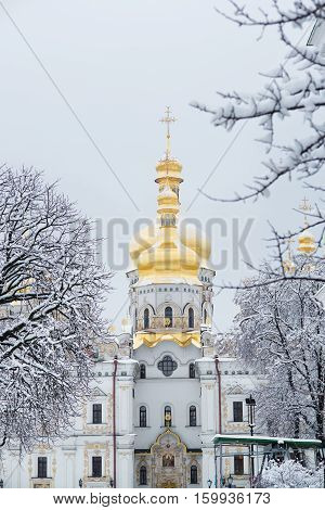 View Of  St. Sophia Cathedral In Kiev Xi Century