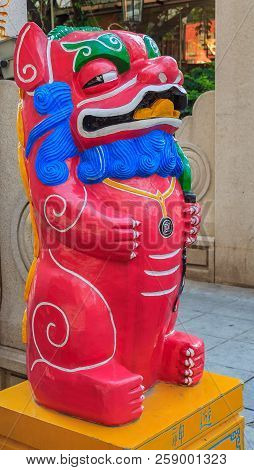 Pink Chinese Lion Or Foo Dog, Bixie, Pixiu Decorations For The Mooncake Festival In Xiamen China