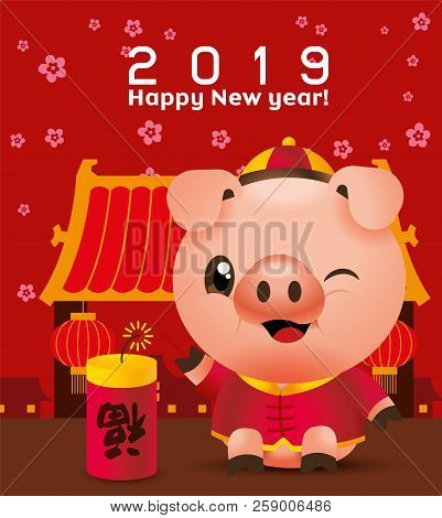 happy new year 2019 the year of pig cute pig playing fire cracker