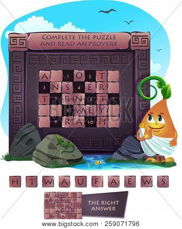 Puzzle And Read An Proverb Soft