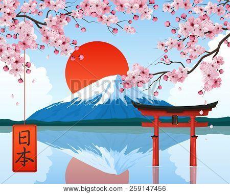 Japan Landscape Elements Symbols Landmarks Realistic Composition With Rising Sun Fuji Mountain Cherr