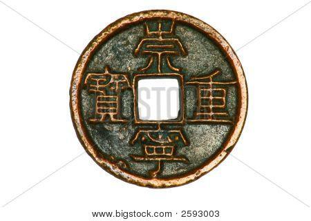 Древняя китайская монета.