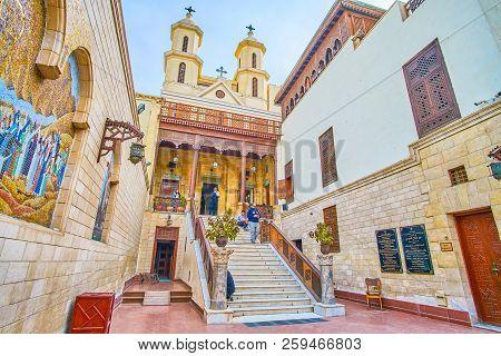 Cairo, Egypt - December 23, 2017: The Hanging Church Is The Main Christian Landmark Of The Coptic Ne