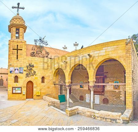 Cairo, Egypt - December 23, 2017:the View On Coptic Church Of The Great Martyr St George With Huge C