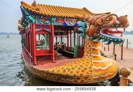 Dragon Boat On The Kunming Lake, Beijing, China At Beihai Park Pavilion. Former Imperial Garden (nea