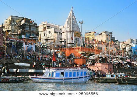 VARANASI, INDIA - 13 FEBRUARY:  Puja, religious ceremony, on the banks of Ganga river, Prayag Ghat in holy Varanasi,  Uttar Pradesh, on  February 13, 2008 in Varanasi, India.