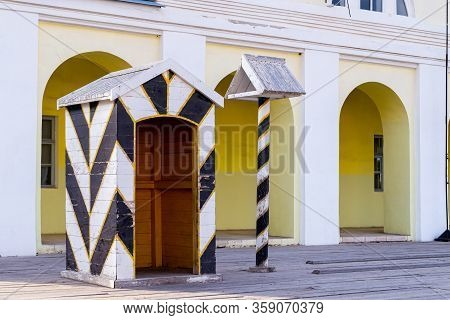 Old Striped Booth Of Frontier Guard Without Guard.