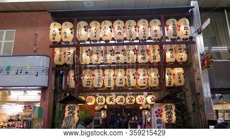 Kyoto, Japan - November 29, 2019: Japanese Lanterns Hanging Outside Restaurant In Covered Shopping M