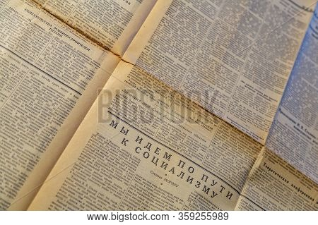 Old Soviet Newspaper Of The Mid-20Th Century