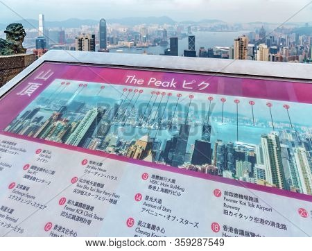 Hong Kong - January 12, 2016: Hong Kong City Has Grown To Become A Leading Business And Financial Ce