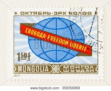 Seattle Washington - April 2, 2020: Close Up Of Mongolia Stamp Commemorating The 60th Anniversary Of