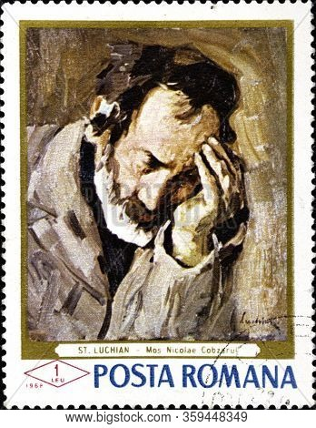 02 11 2020 Divnoe Stavropol Krai Russia The Postage Stamp Romania 1968 Paintings In The National Gal