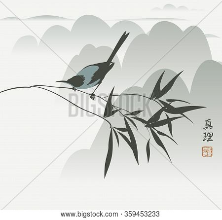 Vector Landscape With An Inquisitive Magpie On A Branch Against The Background Of Foggy Mountains. D