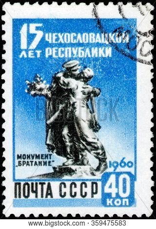 Saint Petersburg, Russia - April 01, 2020: Postage Stamp Issued In The Soviet Union With The Image O