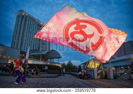 Tokyo, Japan; October 29 2014: Matsuri In Tokyo, Popular Festival With Traditional Costumes And Flag