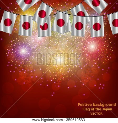 Brightly Colorful Fireworks. Holiday Fireworks Background. Bright Illustration Of Fireworks With Fla