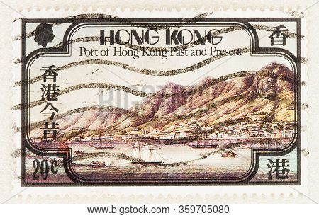 Seattle Washington - April 3, 2020: Close Up Of Hong Kong Port And Lands On Postage Stamp. Scott # 3