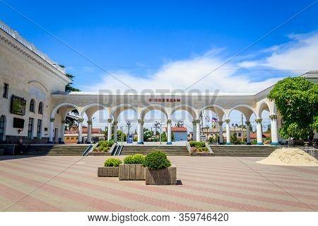 Simferopol Railway Station . Vacation In The Crimea. Journey. Train From Russia To Crimea. Russia, C