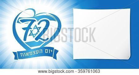 72 Years And Flag For Yom Haatzmaut, National Day Of Israel. Love Israel, Blue Banner With National