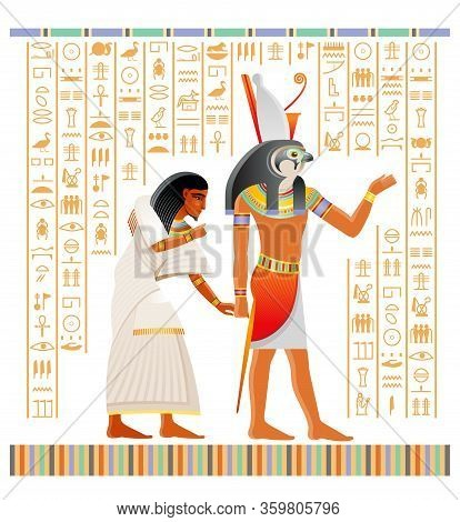Egyptian Papyrus From Book Of Dead With Afterlife Ritual In Duat. Osiris Judgment Illustration. God
