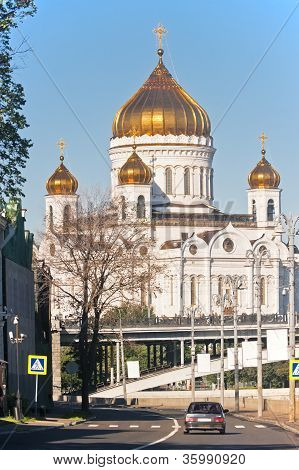 The view from the promenade at Sofia Cathedral of Christ the Savior. Moscow