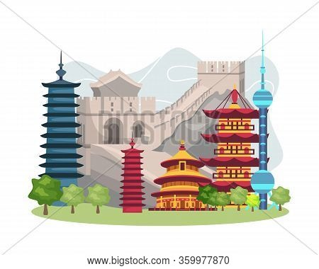 Vector Illustration China Landmark. Travel China Panorama Background, China Travel Concept With Land