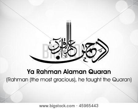 Arabic Islamic calligraphy of dua(wish) Ya Rahman Alaman Quaran (Rahman ( the most gracious), he taught the Quran (Islamic holy book) on abstract grey background.