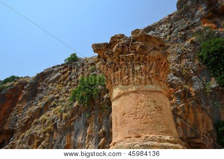 Fragment of ancient column .Banias (Hermon Stream) Israel poster