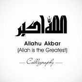 Arabic Islamic calligraphy of dua(wish) Allahu Akbar ( Allah is the greatest) on abstract grey background. poster