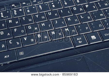 Blue Dirty Laptop Keyboard
