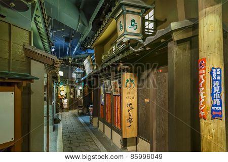 Restaurants in Basement of Umeda Sky Building in Osaka