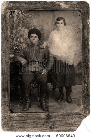 Vintage portrait ,family of the cossacks,1914 year,Russia.