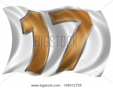 In The Wind Fluttering The Flag With Numeral 17, Seventeen, Isolated On White Background, 3D Render