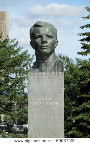 Monument to Juriy Gagarin next to the Space museum