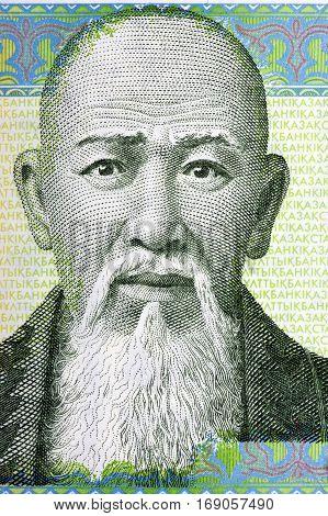Suinbai Aronuly portrait from Kazakh money - tenge