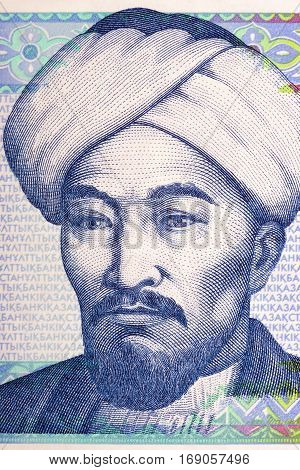 Al-Farabi portrait from Kazakh money - tenge