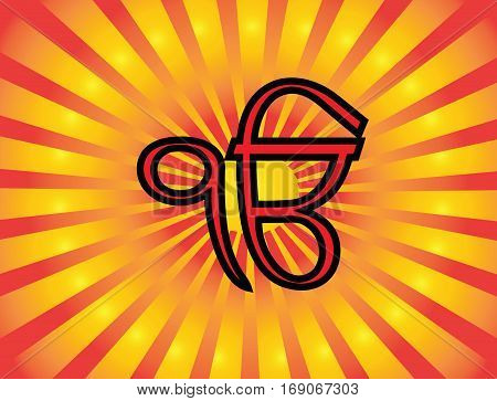 Ek Onkar is the most significant symbol of Sikhism. Red and gold gradient rays.