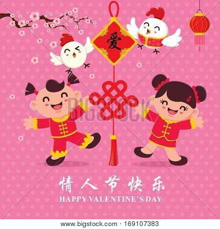Vintage Valentines Day poster design with couple. Chinese character